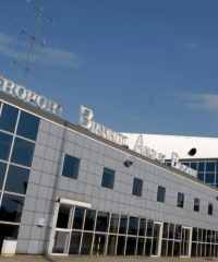 Biarritz – Anglet – Bayonne International Airport
